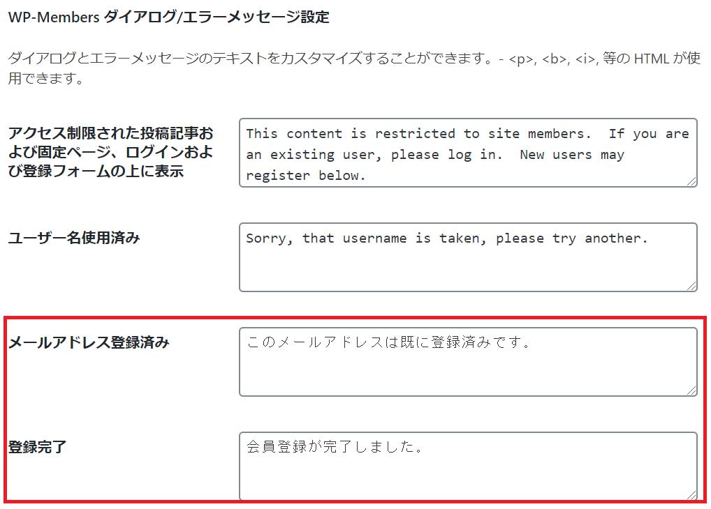ダイアログ 日本語化