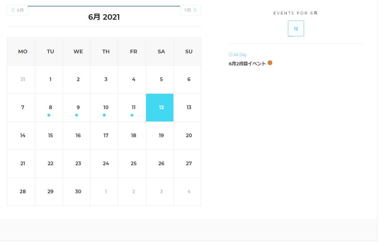 Modern Events Calendar Liteイベントカレンダー1