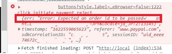 Error: Expected an order id to be passed